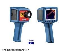 LDX-HY-PCE-TC6  新款红外热像仪天天