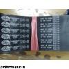 XPZ2160/3VX850带齿三角带,XPZ2160