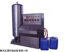 气雾罐变形压力,爆破压力测试。