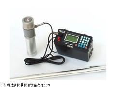包邮定向γ辐射仪新款LDX-HY-FD-302
