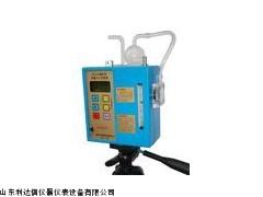 半价优惠个体防爆大气采样器新款LDX-YTY-FCC-1
