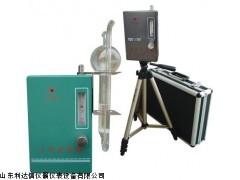 包邮大气采样器半价优惠LDX-YTY-TQC-1500
