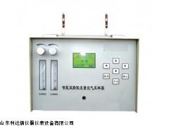 全国包邮智能双路低流量空气采样器新款LDX-YTY-STWA
