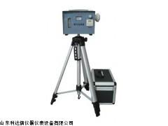 包邮粉尘采样器新款LDX-YTY-DFC-3BT