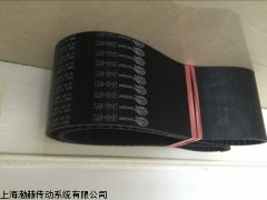XPA757,XPA757空压机皮带,XPA757
