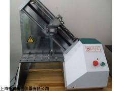 液晶屏幕弯曲强度试验机