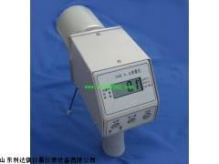 厂家直销防护级χγ剂量仪新款LDX-HYXH-3408