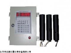 LDX-HYXH-3204  全国包邮多通道区域γ连续监测仪新款