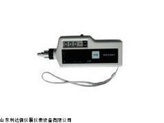 便携式测振仪/测振仪LDX/HZD-B-Ⅱ