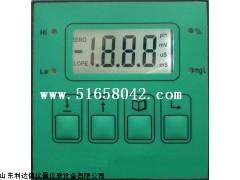 半价优惠工业在线溶解氧仪新款LDX-XH-DO-180