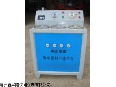 DTS_96型电动防水卷材不透水仪,电动不透水价格