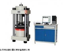 半价优惠全自动压力试验机新款LDX-YAW-2000D