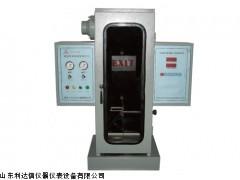 半价优惠建材烟密度测试仪新款LDX-NSY-YM-3/SC