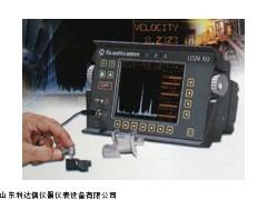 半价优惠便携式超声波新款LDX-DG/USN60