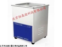 包邮不锈钢超声波清洗机 2 L新款LDX-JK-PS-