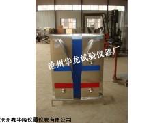 LCSY-A塑料波紋管柔韌性檢測儀,管材柔韌性試驗儀價格