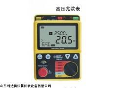 高压兆欧表 缘电阻测试仪LDX-XM-AR3123