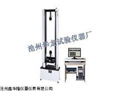 电子环刚度试验机,波纹管柔韧性试验机价格