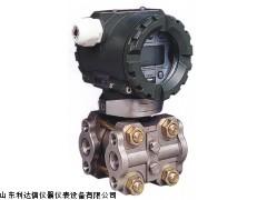 厂家直销智能型电容压力新款LDX-WA3351