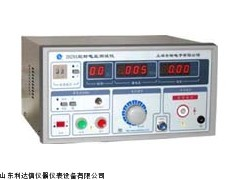 LDX-B8-ZHZ8A  半价优惠耐电压测试仪/新款