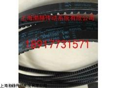 XPA1180带齿三角带,XPA1180输送带厂家