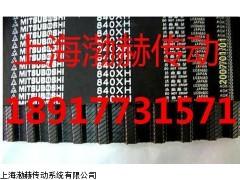 XPA1250传动带,XPA1250输送带,XPA1250
