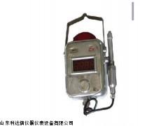 半价优惠温度传感器新款LDX-AZ-GWD100