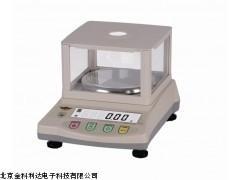 电子天平电子秤电子精密天平电子分析天平现货