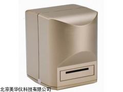 MHY-13709瘦肉精、莱克多巴胺检测仪厂家