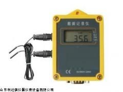 LDX-ZDR-21 温度自动记录仪