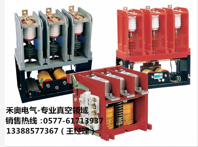 ckj5-800真空接触器