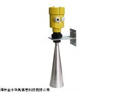HYRD 雷达水位计26G 雷达液位计,水利水位计