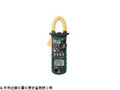 厂家直销谐波功率表新款LDX/MS2205