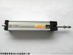 拉杆 位移传感器/拉杆电子尺,拉杆位移传感器,直线位移传感器工作原理