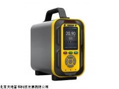 误操作识别功能手提氯化氢检测报警仪TD6000-SH-HCL