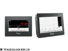 厦门宇电AI大屏系列智能温控器/AI大屏系列智能调节器