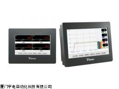 厦门宇电AI大屏系列多路PID智能温控器