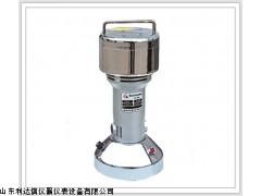 半价 高速万能粉碎机LDX-ST-02A-100g