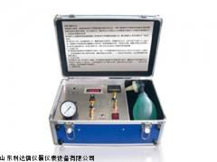 氧气呼吸器校验仪/氧气呼吸器校验器LDX-AJH-B