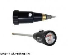 SDT-300土壤酸堿度計土壤pH濕度計土壤酸堿度測定儀