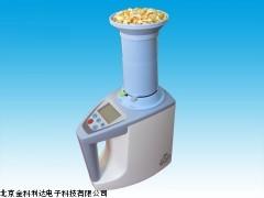 LDS-1G粮食水分测定仪电脑水分测定仪粮食测水仪