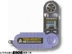 风速仪/风速计/手持式风速仪LDX-AZ8908