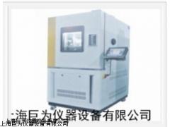 上海温湿度试验箱价格