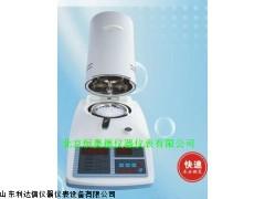 污泥含水率检测仪/污泥含水率测定仪LDXSFY-20A