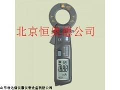 半价优惠数字钳形表新款LDX-HHY2-MS2007B