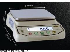 EJ-5202B华科电子天平5200g/0.01g
