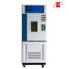 【150L高低温老化试验箱】高低温说明书产品选购厂家直销
