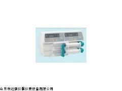 双道微量注射泵/双通道微量泵LDX-WZS-50F6