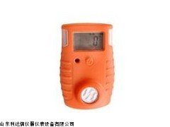 便携式氢气测定仪/便携式氢气检测仪LDX-SNE-301