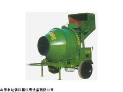 混凝土搅拌机/水泥搅拌机LDX-JZC350